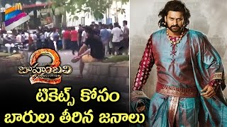 Baahubali 2 Tickets Craze at Hyderabad IMAX