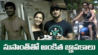 Sushanth Singh`s Ex-Wife Ankitha shares her best moments - IGTELUGU