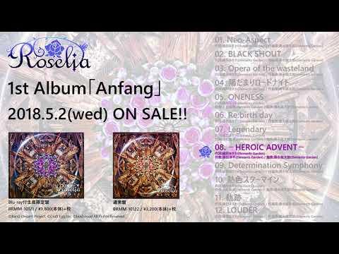 connectYoutube - 【試聴動画】Roselia 1stアルバム「Anfang」(5/2発売!!)