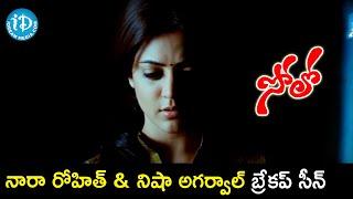 Nara Rohit backslashu0026 Nisha Aggarwal Break-Up Scene | Solo Movie Scenes | Prakash Raj | Parasuram | - IDREAMMOVIES