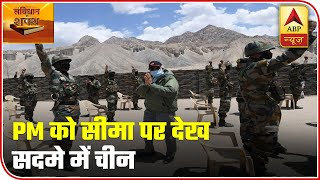 China baffled post PM Modi's visit to Ladakh | Samvidhan Ki Shapath (03.07.2020) - ABPNEWSTV