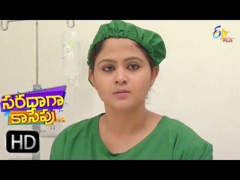Saradaga Kasepu | 10th May  2017 | Full Episode 144 | ETV Plus | cinevedika.com