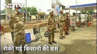 Farmers Protest: Delhi Border पर रोकी गई किसानों की बस, संख्या की जांच कर रही पुलिस - NDTVINDIA