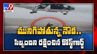 Coast Guard rescues 16 crew members from sinking ship near Maharashtra's Revdanda - TV9 - TV9