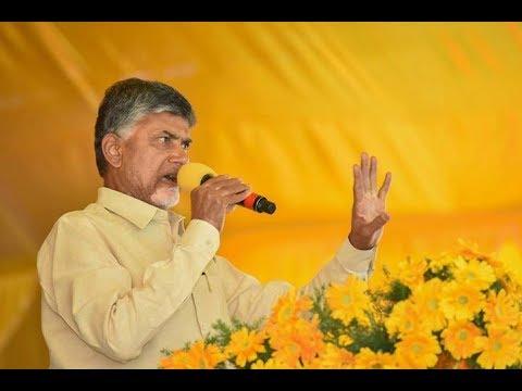 AP CM Chandrababu Naidu Public Meeting LIVE || Grama Darsini in Vizag