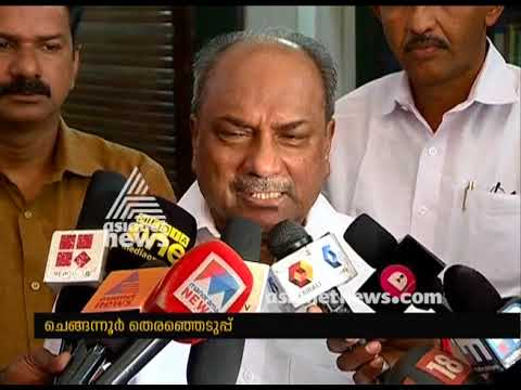 Will give a shock treatment to LDF Govt in Chengannur by poll; says AK Antony