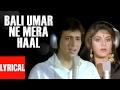 Bali Umar Ne Mera Haal Lyrical Video , Awaargi , Lata Mangeshkar , Govinda, Meenakshi