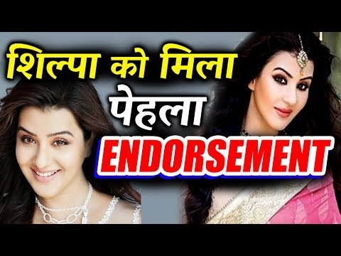connectYoutube - Shilpa Shinde Gets Her FIRST Brand Endorsement Offer | Bigg Boss 11 WINNER