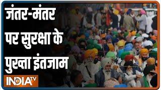 Kisan Sansad: जंतर-मंतर पर आज से किसानों की संसद, आला अफसरों से अलर्ट रहने कहा गया - INDIATV