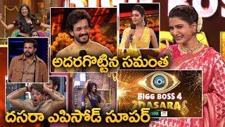 Bigg Boss 4 Day 49 Highlights l BB4 Episode 49 l BB4 Telugu l Samntha l Indiaglitz Telugu - IGTELUGU