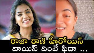 Actress Nazriya Nazim Singing Malayalam Song   Nazriya Singing Video   TFPC - TFPC