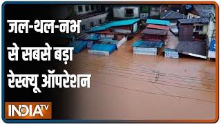 Maharashtra के Ratnagiri में बाढ़ से तबाही, रेस्क्यू के दौरान महिला असंतुलित होकर पानी में गिरी - INDIATV