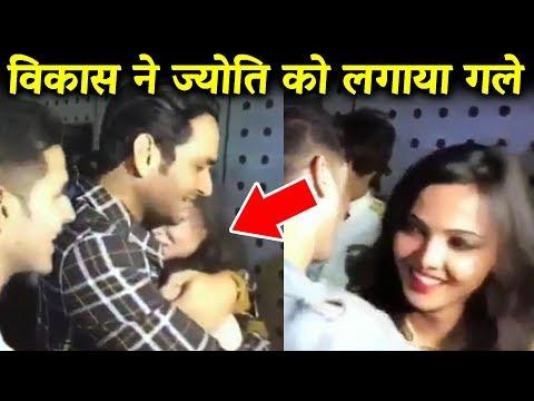 Vikas Gupta MEETS Jyoti Kumari At Arshi Khan's Bigg Boss Party