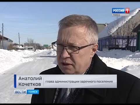 Вести-Томск. Выпуск 14:40 от 02.03.2017