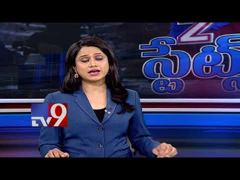 connectYoutube - 2 States Bulletin || Top News from Telugu States || 22-03-2018 - TV9