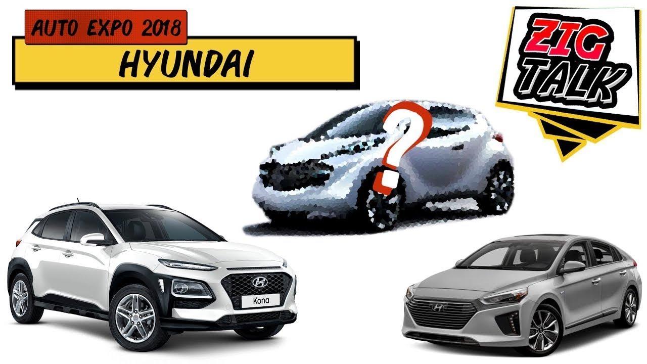 Hyundai @ Auto Expo 2018: What To Expect | ZigTalk | ZigWheels.com