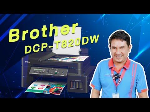 Brother-DCP-T820DW-ท็อปสุด-อึด
