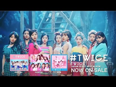 TWICE「#TWICE」SPOT MOVIE
