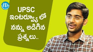 UPSC 95th Rank Holder Rushikesh Reddy Shares Questions Asked In UPSC Interview | Dil Se with Anjali - IDREAMMOVIES