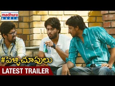 pelli choopulu full movie download movierulz
