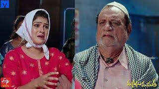 Manasu Mamata Serial Promo - 16th July 2021 - Manasu Mamata Telugu Serial - Mallemalatv - MALLEMALATV