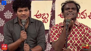 Mass Avinash backslashu0026 karthik Team Performance - Avinash Skit Promo - 18th September 2020 - ExtraJabardasth - MALLEMALATV