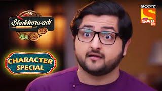 Amol's Persistance | Bhakharwadi | Character Special - SABTV