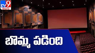Cinema halls in Telugu States reopen in after three long months - TV9 - TV9