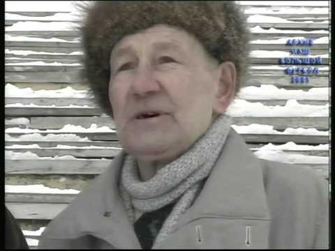 "Ветеран Борис Хохлов + ""Томь"" - ""Динамо"" Киев 1959"
