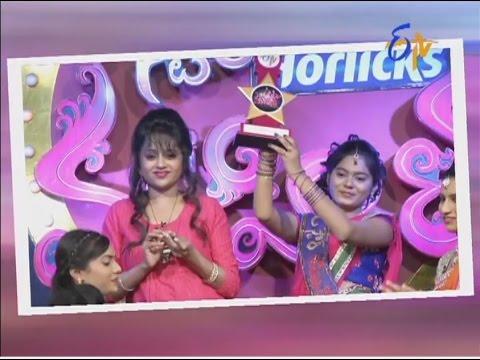 Star Mahila - 11th December 2015- స్టార్ మహిళ - Full Episode | cinevedika.com