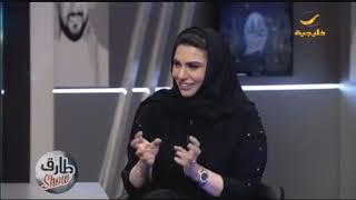 اماني العجلان لطارق الحربي : ماني براعية مشاكل