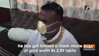 COVID-19: This Pune man gets mask made of gold worth around 3 lakh - INDIATV