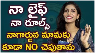 Anchor Vishnu Priya About Nagarjuna And Bigg Boss Telugu 4 | #biggboss4telugu | #biggboss4telugu - TFPC