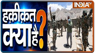 Haqiqat Kya Hai, 3rd July: दुनिया को बचाने के लिए भारत युद्ध करेगा! - INDIATV