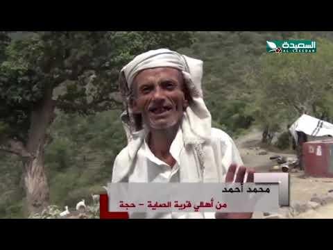 في قفل شمر بحجة قرية الصابة بلا طريق والدواب وسيلة نقلهم