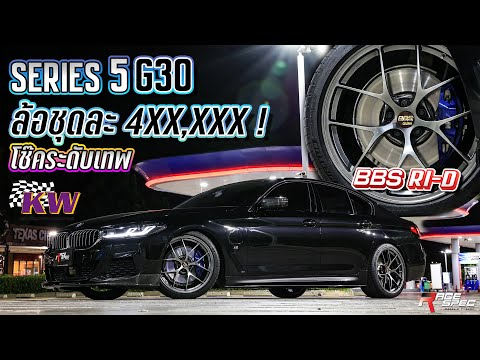 BMW-Series-5-G30-LCI-ที่สุดของ