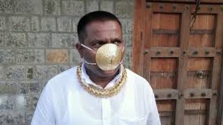 07 Jul, 2020 - Indian man dons pure gold face mask bling - ANIINDIAFILE