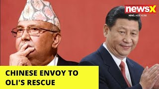 Chinese envoy to Oli's rescue | NewsX - NEWSXLIVE