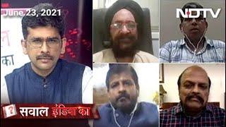 Sawaal India Ka: UP में Akhilesh Yadav की एकला चलो नीति - NDTVINDIA