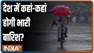 Weather Update | MP-UP समेत देश के कई राज्यों में भारी बारिश की संभावना, IMD ने जारी किया अलर्ट - INDIATV