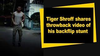 Tiger Shroff shares throwback video of his backflip stunt - IANSINDIA