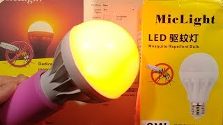 Anti-insect LED lamp.  (non zapping)