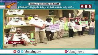 CPM leader Donepudi Kasinath Fires on CM Jagan over Property Tax Hike | Vijayawada | ABN Telugu - ABNTELUGUTV