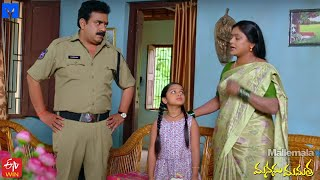 Manasu Mamata Serial Promo - 22nd July 2021 - Manasu Mamata Telugu Serial - Mallemalatv - MALLEMALATV