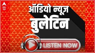 Farmers to protest at Jantar Mantar every day from July 22 l Audio Bulletin (July 21, 2021) - ABPNEWSTV