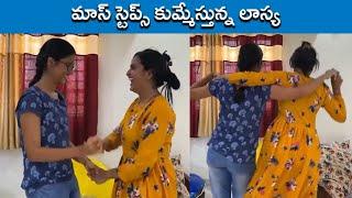 Bigg Boss Lasya Latest Dance Video   Anchor Lasya Manjunath   Rajshri Telugu - RAJSHRITELUGU