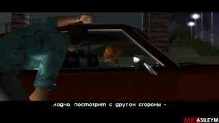Прохождение GTA Vice City: Миссия 49 - Водитель