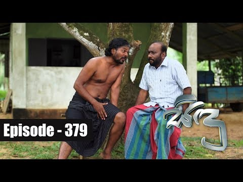 connectYoutube - Sidu | Episode 379 18th January 2018