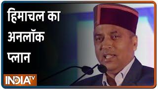 IndiaTV CMs Meet On Unlock 1.0: CM Jairam Thakur से जानिए Himachal Pradesh का Unlock 1.0 का Roadmap - INDIATV