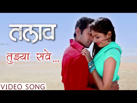 New romantic video song 2017 download